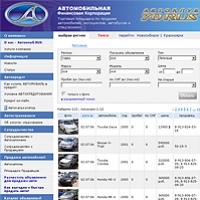 Web portal of Automobile Financial Corporation